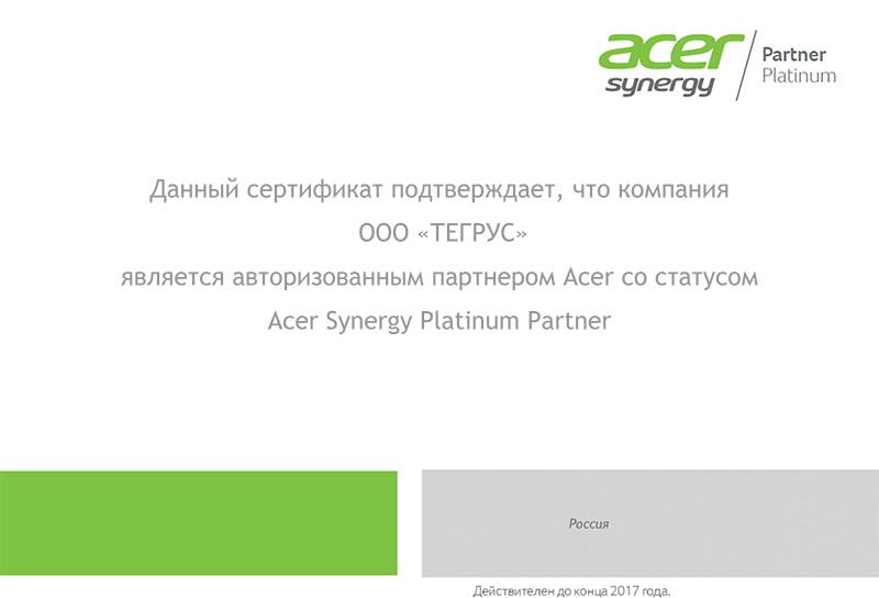 TEGRUS получил наивысший партнерский статус от Acer