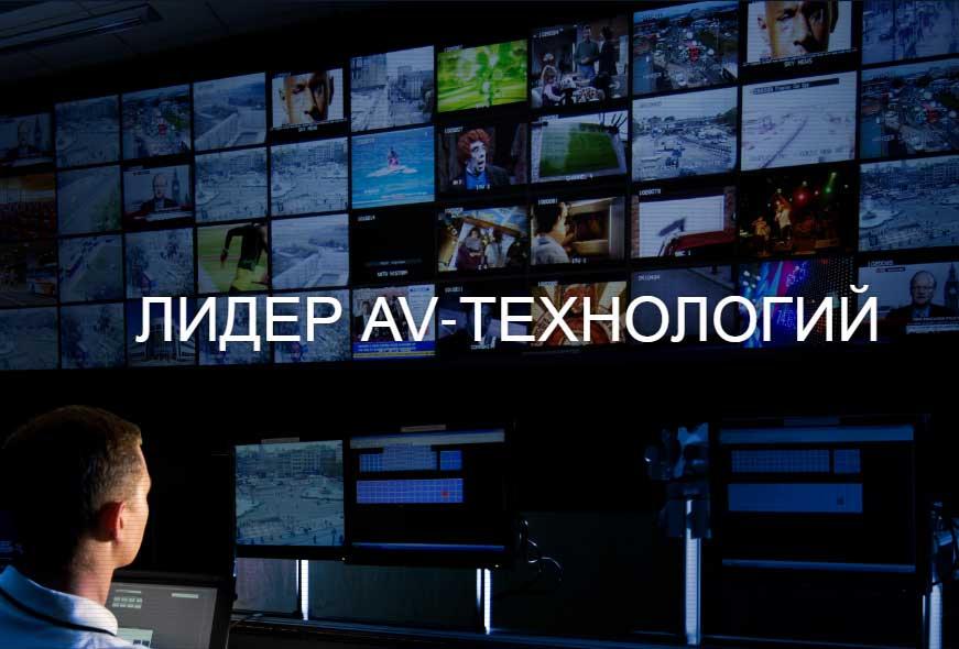 TEGRUS стал серебряным партнером Extron