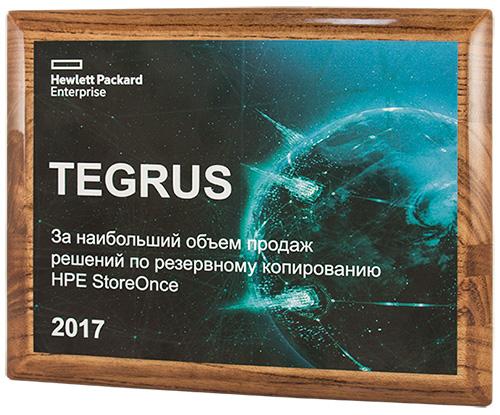 Награда Tegrus