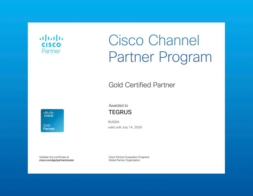 Tegrus подтвердил Золотой статус Cisco