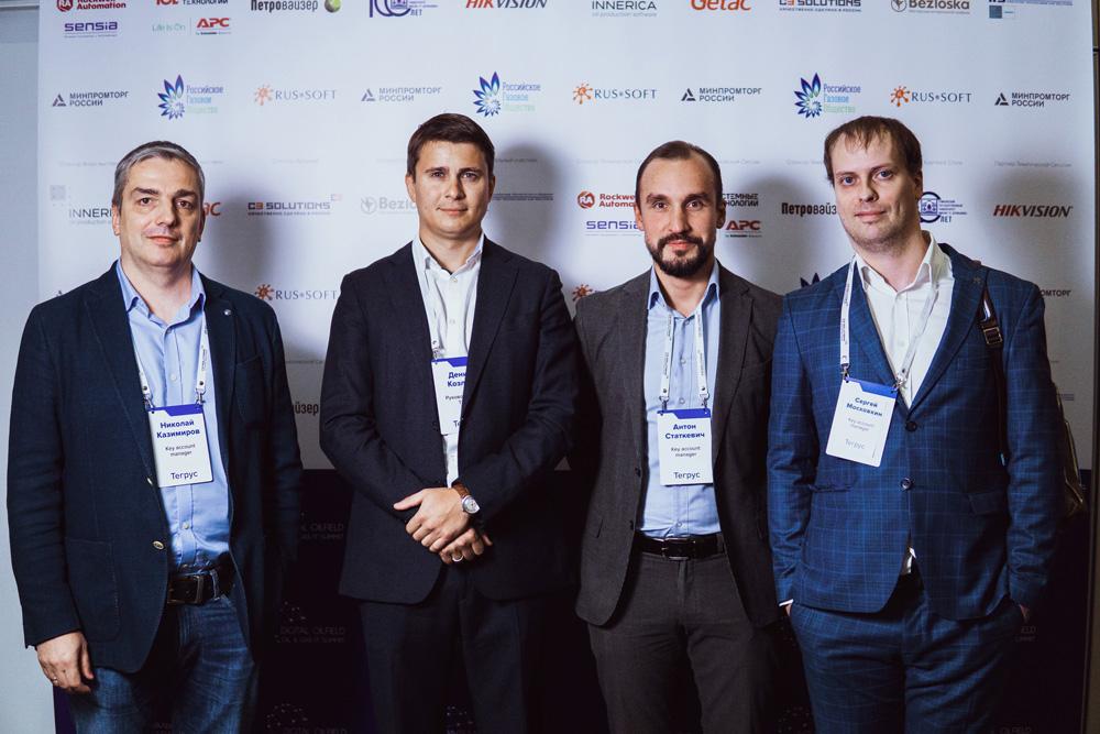 ИТ Саммит «Интеллектуальное месторождение»