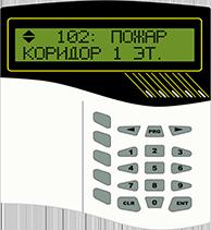 Пульт контроля и управления С2000-М